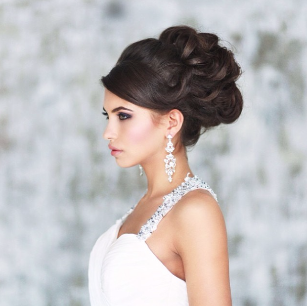 Hairstyle Wedding 2014: 35 New Wedding Hairstyles To Try